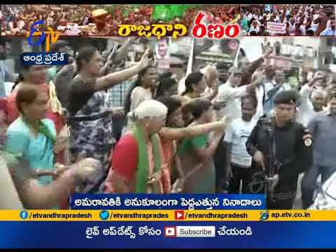 Capital Row | Womens Grand Welcome to Chandrababu | Over Machilipatnam Visit