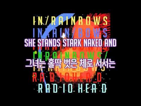 [가사] 라디오헤드 (Radiohead) - Big Ideas (Nude Original)
