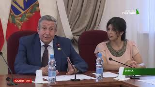 Состоялось заседание молодёжного парламента_ 19 06 19