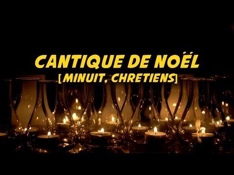 Cantique de Noël (Minuit, chretiens)   Chansons de Noël (karaoke)