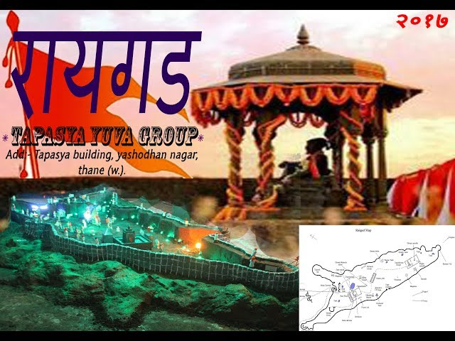Raigad fort  ????? ??????  2017  diwali killa  yashodhan nagar  thane...