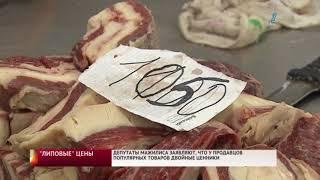 Главные новости. Выпуск от 15.11.2017