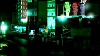 Ayman Kafrouny - Dayes 3la 3salak - دايس على عسلك - Video Clip