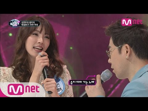 [ICanSeeYourVoice] God of Vocal, Kim Yeonwoo sings a duet with Miss Korea! EP.06