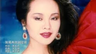 Cui Tai Qing 崔苔菁 Oldies Favourite VTS 04 1
