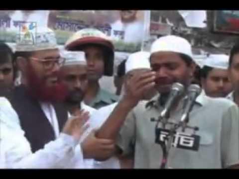 Islamic for 28 October 2006