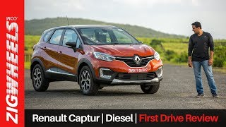 Renault Captur | Diesel | First Drive Review | ZigWheels.com