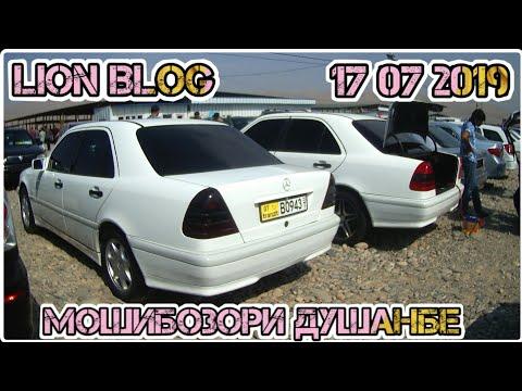 Мошинбозори Душанбе 17
