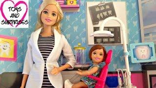 Куклы Барби Мультик Видео с куклами Доктор стоматолог и малышка Игрушки для девочек Barbie Dentist(Барби кукла Доктор врач стоматолог и малышка Игрушки для девочек Barbie Dentist. Распаковка и обзор куклы Барби...., 2016-01-14T07:00:01.000Z)