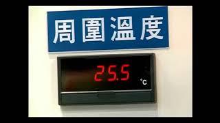 IH爐影片教學