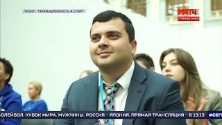 """Проект Минпромторга РФ """"Промышленность и Спорт""""   и его успехи."""