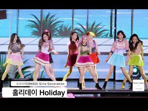 소녀시대(SNSD) Girls'Generation[4K 직캠]DMZ 평화콘서트, 홀리데이 Holiday@170812 Rock Music