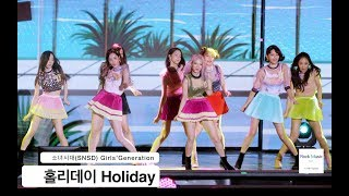 Girls'Generation  - Holiday