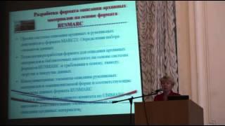 Селиванова Ю.Г. Каталогизация в формате RUSMARC новых для библиотек видов ресурсов.