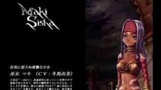 Venus & Braves (Namco, 2003) ヴィーナス&ブレイブス ~魔女と女神と...