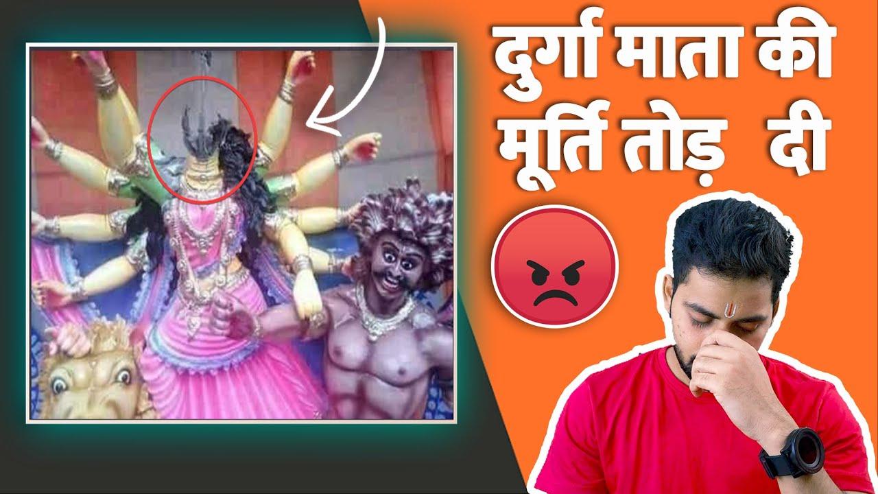 Durga Maa idols vendalised in Bangladesh in Durga Puja 😡😡