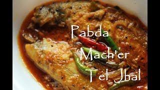 Pabda Mach