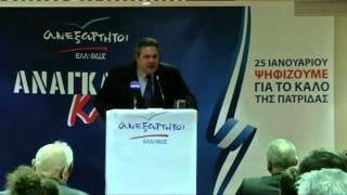 Ομιλία Πάνου Καμμένου στην Καλαμάτα