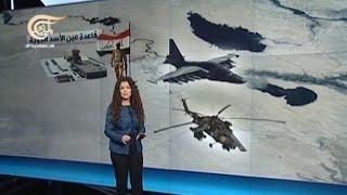 قاعدة عين الأسد الجوية