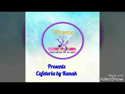 Cafeteria by Kanak in 18th batch MBA festival at Chittagong University