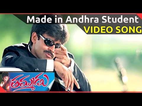 Made In Andhra Student Video Song || Thammudu Movie || Pawan Kalyan, Preeti Jhangiani