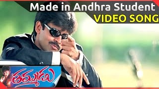 Gambar cover Made In Andhra Student Video Song || Thammudu Movie || Pawan Kalyan, Preeti Jhangiani