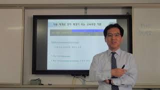 2015 국어과 교육과정 이해하기(2)