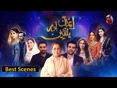 Kia Samra Ghar Wapis Ajaye Gi ?   Iman Aur Yaqeen   Best Scene