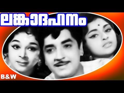 Lankadahanam Lankadahanam Malayalam Superhit Full Movie Premnazir Ragini