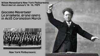 マイアベーア:歌劇「預言者」より「戴冠式行進曲」