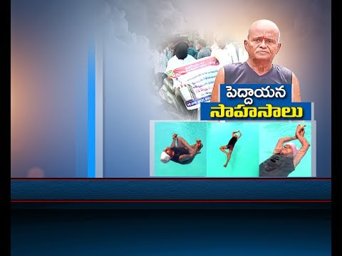 Retired Employee Practicing Water Yoga And Staying Healthy In Kadapa