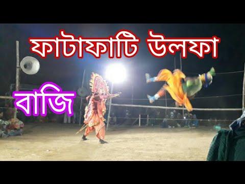 Purulia Chhou Dance Dangerous VoLT /Baji (...