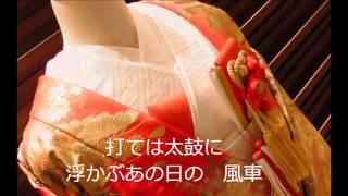 春日八郎さんの「月の嫁入り舟」を歌ってみました。