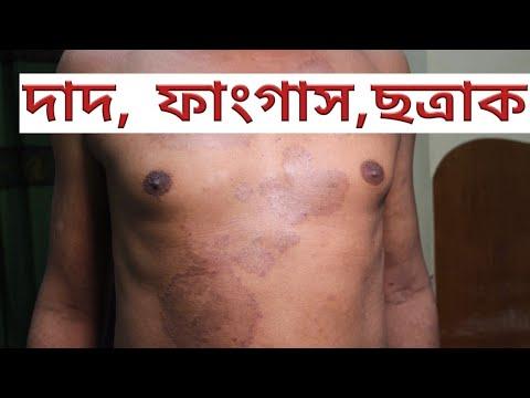 Dr. Bakhtiar Kamal