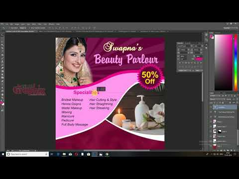 # PHOTOSHOP TUTORIAL# A BEAUTYFUL FLYER DESIGN IN ADOBE PHOTOSHOP CC thumbnail