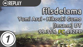 filsdelama | Yumi Arai - Hikouki Gumo (el poco maro DnB EDIT) [Insane] +DT | FC 99.31% 492pp