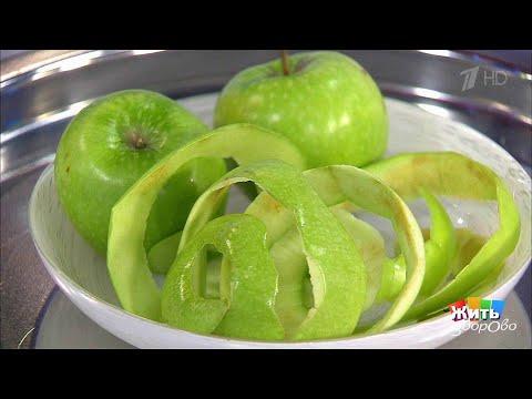 Жить здорово!  Еда против рака груди. (08.11.2017)