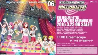 永吉昴(斉藤佑圭)×福田のり子(浜崎奈々) - Dreamscape