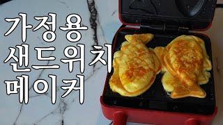 와플메이커 레시피 3가지 (샌드위치, 와플, 붕어빵만들…