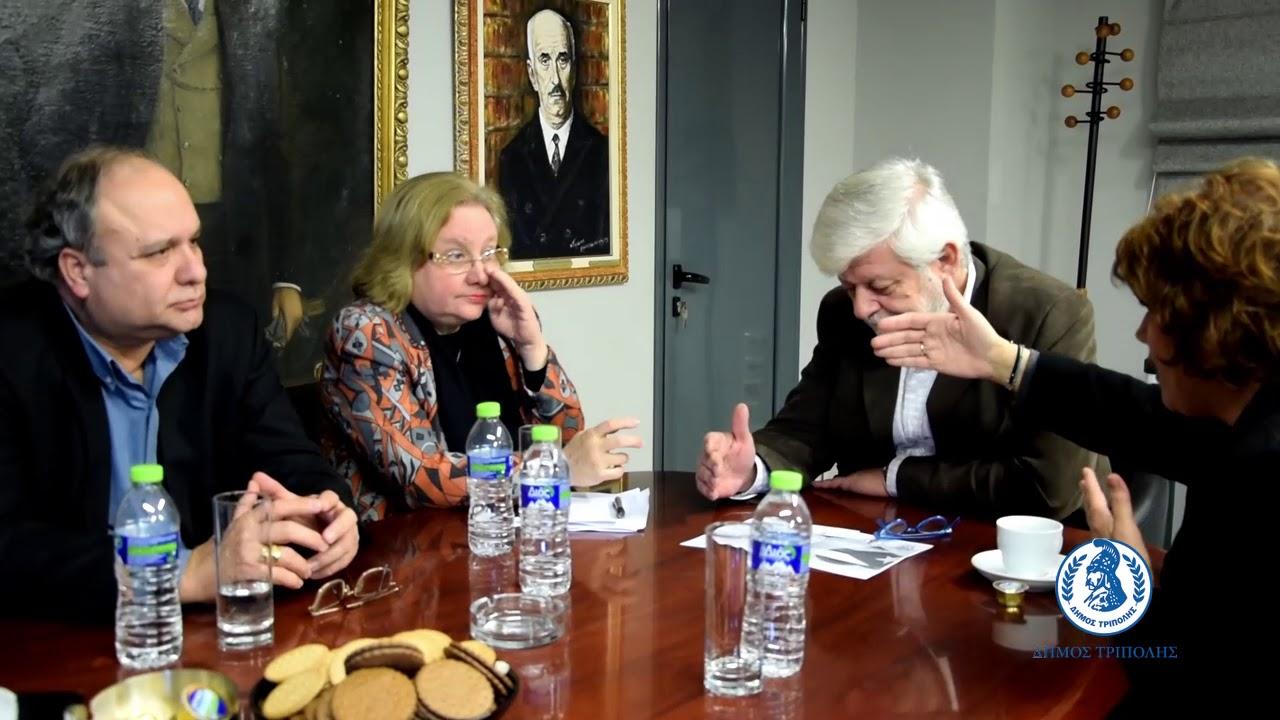 Συνάντηση της Πρέσβεως της Κούβας στην Ελλάδα με το Δήμαρχο Τρίπολης Δημήτρη Παυλή