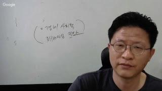 미국금리인상이 한국경제에 미치는 충격이란 무엇인가?