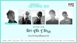 Video [Karaoke/Thaisub] DAY6 - Letting Go(놓아 놓아 놓아) download MP3, 3GP, MP4, WEBM, AVI, FLV Maret 2018