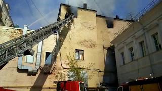 Пожар на Лубянском проезде в Москве