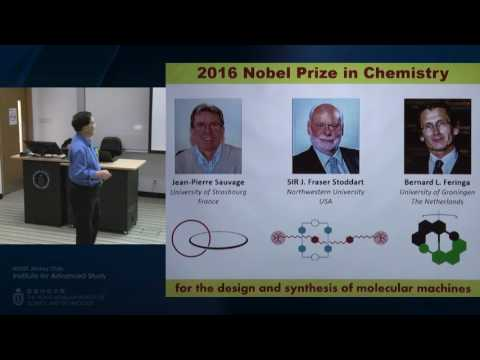 School of Science and IAS Nobel Prize Popular Science Lecture by Prof Benzhong Tang (2 Nov 2016)