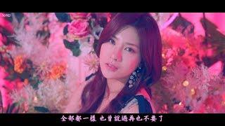 Gambar cover [繁中字] Apink (에이핑크) - %% (Eung Eung / 응응)【MV】【Chinese Sub】