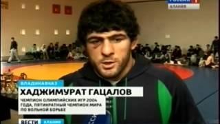 В Северной Осетии  прошел первый турнир республики по грэпплингу