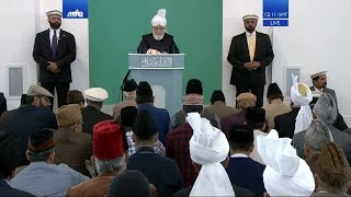 Tamil Translation: Friday Sermon 31 May 2019