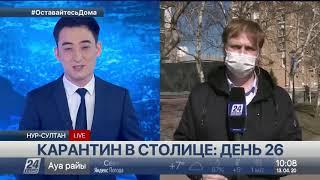 Выпуск новостей 10:00 от 13.04.2020