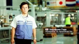 Ролик о фабрике SCA - Венёв