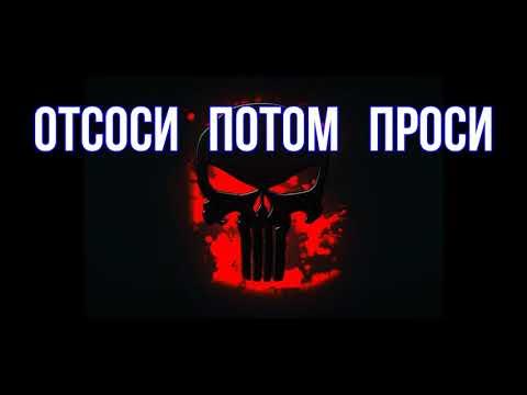 🇷🇺 Коллекторы... неудачники дырявые #1 #ржунимагу